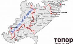 В Болграде создали рабочую группу по интеграции и трансграничному сотрудничеству громад района