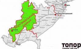 В Болграде хотят объединить вновь созданные ОТГ