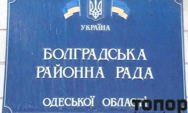В Болграде подготовили обращение к руководству Украины по поводу тарифов