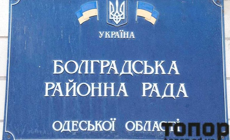 В Болграде создают платформу для координации работы руководства громад