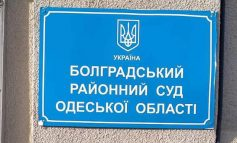 Суд отпустил главу Теплицкой ОТГ под домашний арест без залога