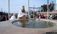 В Болграде отпраздновали Крещение Господне (фото)