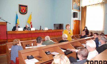 Болградский райсовет обратился к руководству Украины по поводу тарифов