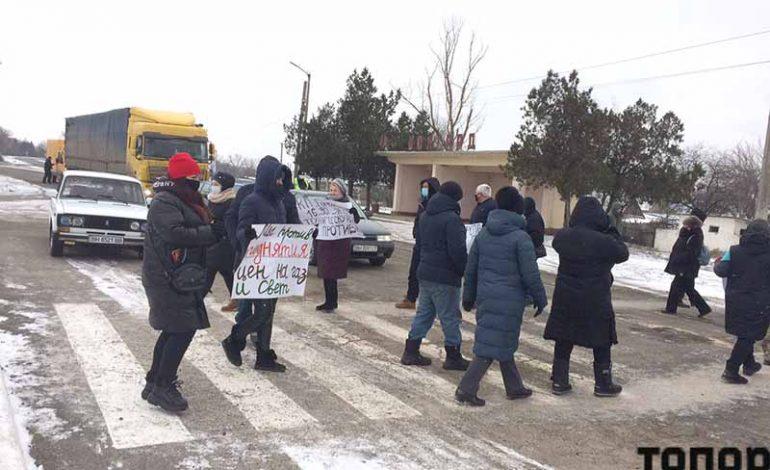 В Болграде проходит акция протеста (фото)