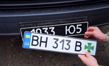 Служебные автомобили Измаильского погранотряда переводят на новые номерные знаки (фото)