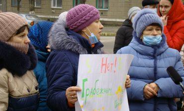 Ренийцы провели вторую «тарифную» акцию протеста
