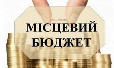 В  Белгороде-Днестровском озаботились  наполняемостью  бюджета