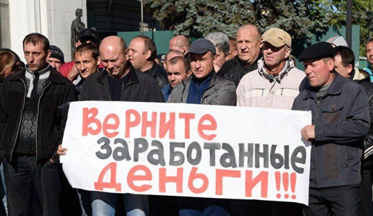 Госстат назвал районы Одесской области, где не платят зарплату