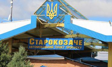 В Одесской области задержали молдаванина, которого более двух лет разыскивал Интерпол