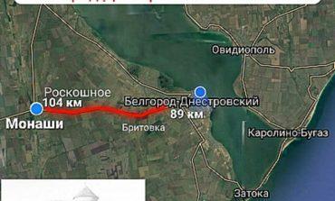 Почему глава Белгород-Днестровского райсовета обратился к руководству области