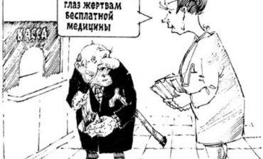 Ренийские медики, работающие с коронавирусными больными, до сих пор не получили надбавку за декабрь