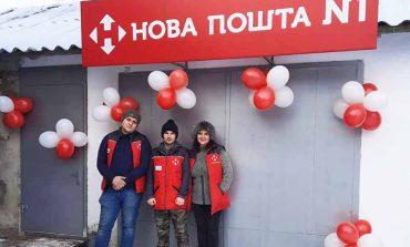 В Болградском районе появилось первое сельское отделение «Новой почты»