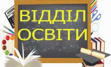 Только три из пяти ОТГ Болградского района зарегистрировали новые структурные подразделения