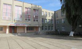 Школу в  Белгород-Днестровском районе передадут на баланс Сергеевской ОТГ