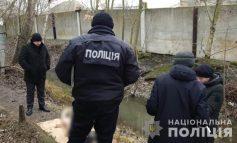 Полицейские расследуют обстоятельства жестокого убийства в Вилково