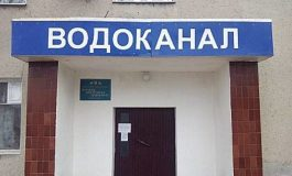 Белгород-Днестровский Водоканал объяснил причину частых порывов в сетях