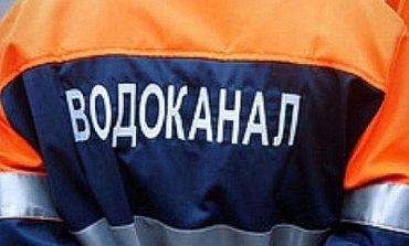 Водоканалу Белгорода-Днестровского более, чем на 10 млн грн увеличили уставной капитал