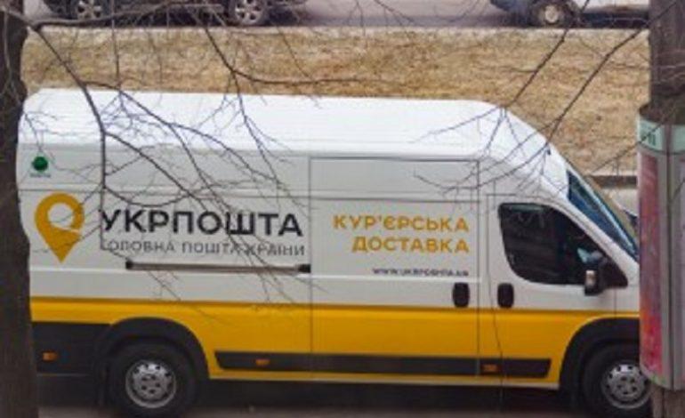 Сельские жители Вилковской ОТГ добились возобновления работы почтового отделения
