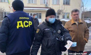 В ДСР Нацполиции раскрыли детали по задержанию главы Теплицкой ОТГ