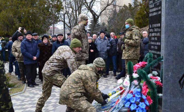 В Болграде чествовали участников боевых действий
