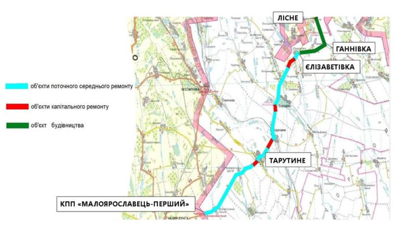 На юге Одесской области начинают строительство дороги в объезд Молдовы