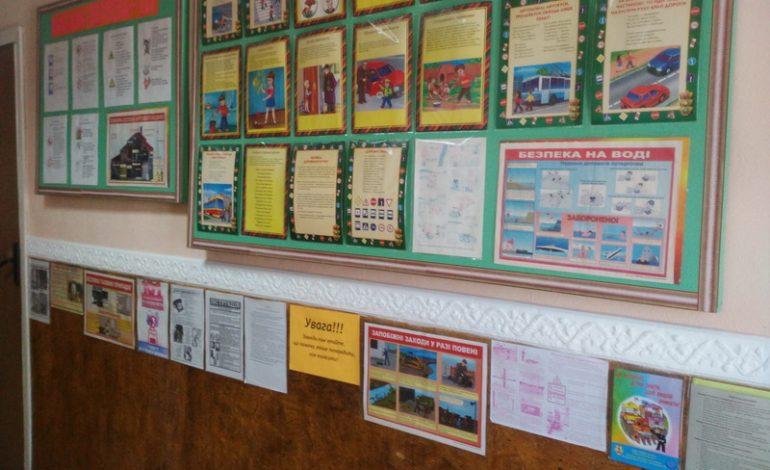 В Саратской громаде ликвидируют Дом детского творчества. Но кружки останутся