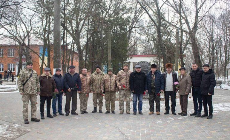 В Арцизе отметили 32-летие вывода войск из Афганистана