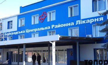 В Болградской ЦРБ готовятся к стационарному лечению больных COVID-19