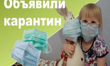 """В Килии детский сад """"Ромашка"""" закрыли на ковидный карантин"""