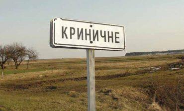Измаильские ученые разработают стратегию развития Криничного Болградского района