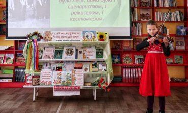 В Арцизской громаде отметили 150-летие Леси Украинки (фото)