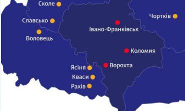 """""""Красная зона"""" на Прикарпатье: """"Укрзализныця"""" указала ближайшие станции для выезда"""