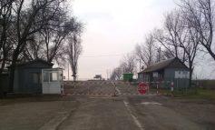 Молдова возобновляет пропуск через пограничный пункт «Вулканешты – Виноградовка»