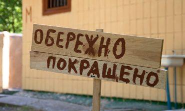 Ренийцы не верят в Стратегию развития громады?