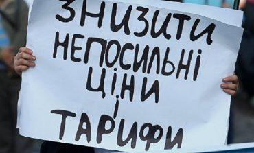 Ренийский горсовет требует снизить тарифы на электроэнергию, газ и его транспортировку