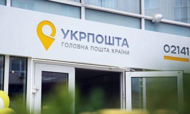 """""""Укрпочта"""" прекратит доставлять пенсии украинцам уже в апреле"""