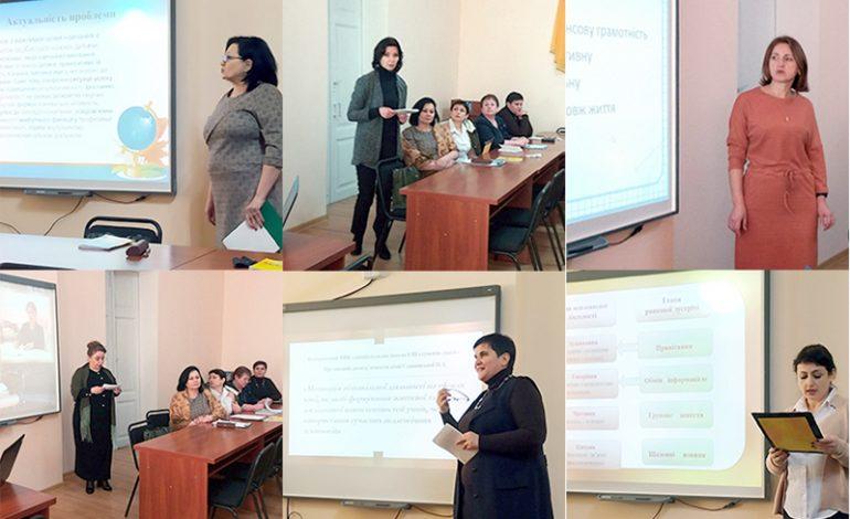 В Болградской громаде проходит аттестация педагогов