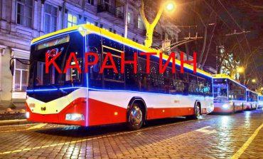 Власти хотят запретить работу общественного транспорта