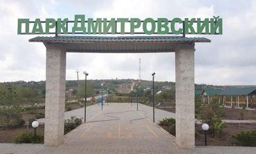 Село на юге Одесской области готовится к 200-летию