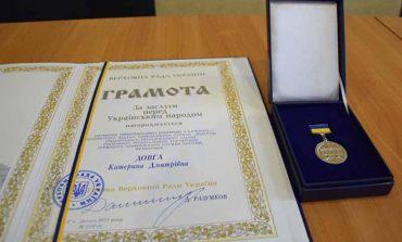 Пограничника из Болграда наградили грамотой Верховной Рады