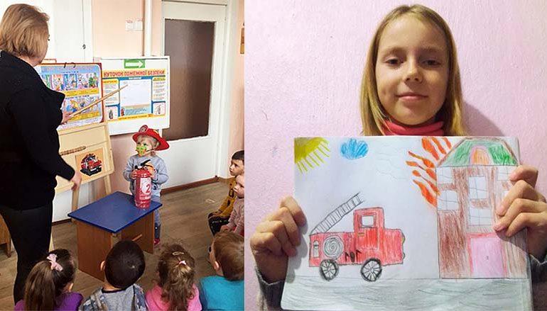 В школах и детсадах Болградской громады учили предупреждать пожары