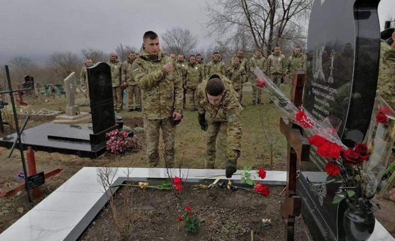 Пограничники Белгорода-Днестровского почтили память побратима