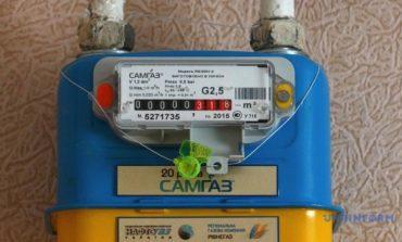 В Украине продлили установку газовых счетчиков до 2023 года