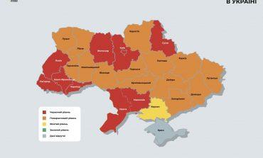 """""""Красная зона"""" остается в 10 регионах. Что в Одесской области?"""