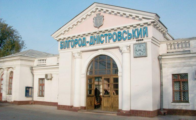 Вокзал Белого города будет подвергнут тщательному ремонту