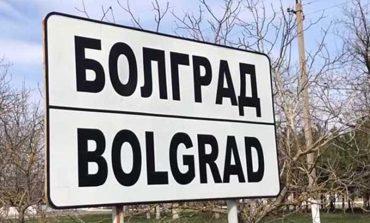 Врачи Болградского района бьют тревогу