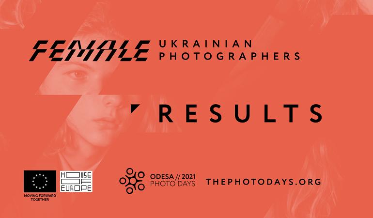 Определили финалистов фотофестиваля «Odesa photo days 2021»