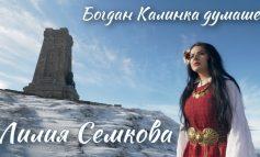 Золотой голос Бессарабии: Лилия Семкова сняла клип на известную бессарабскую песню