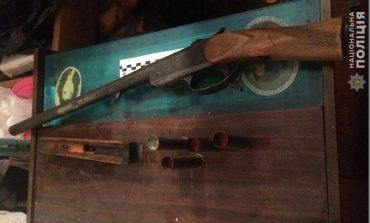 У жителя Болградской ОТГ изьяли обрез и патроны