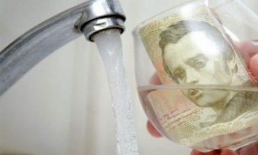 В Арцизе повышают тарифы на воду и водоотведение